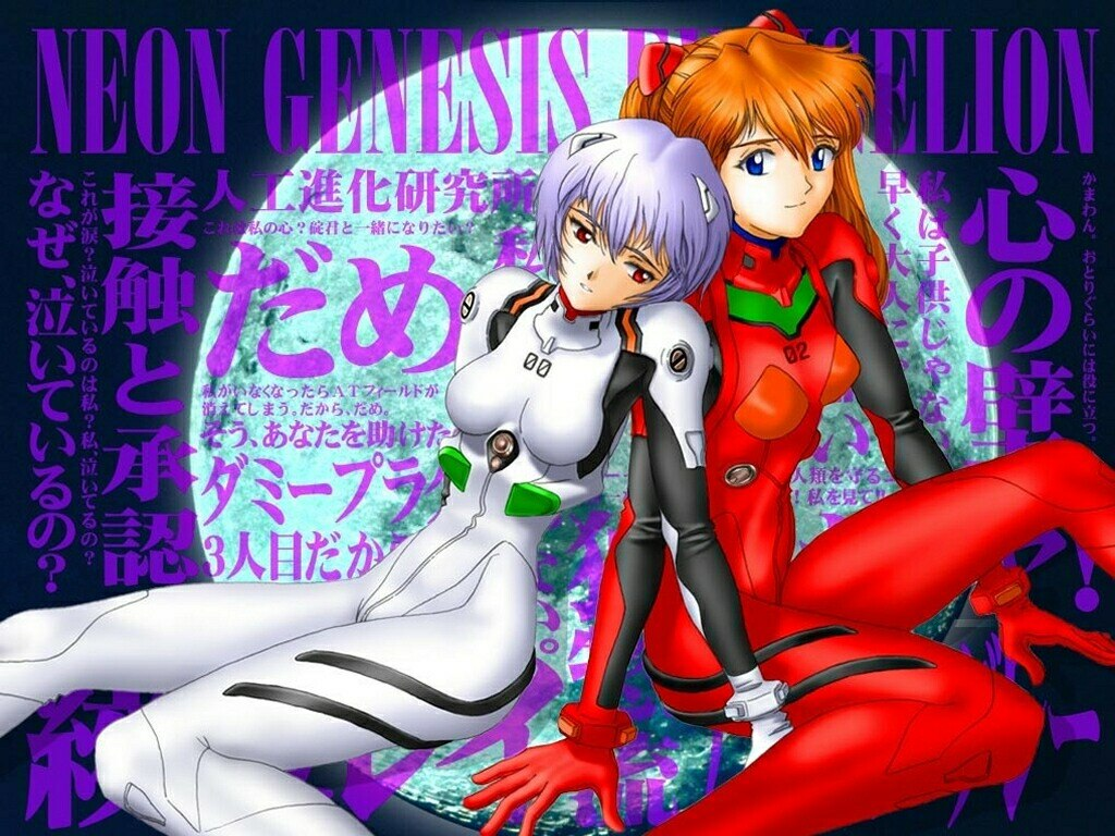 wallpaper Evangelion best gallery